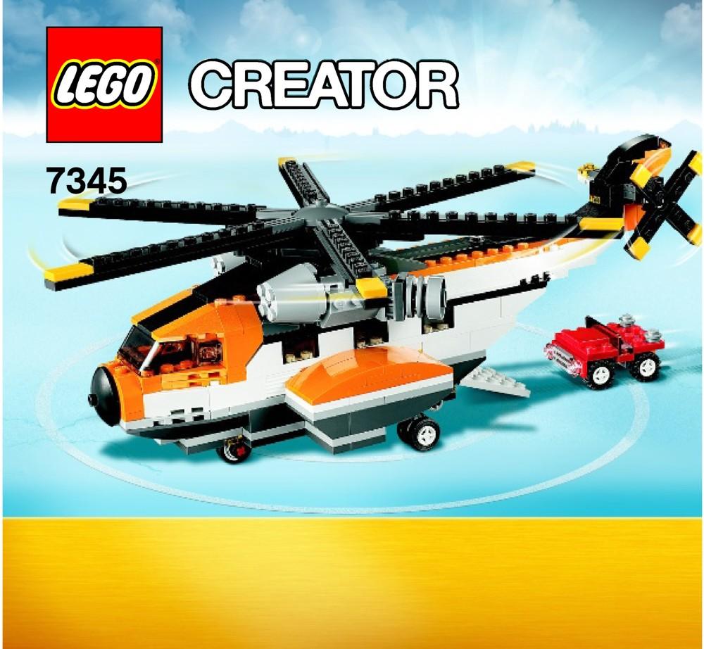 Transport Chopper