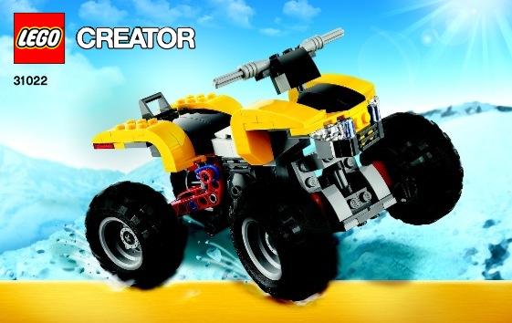 Turbo Quad