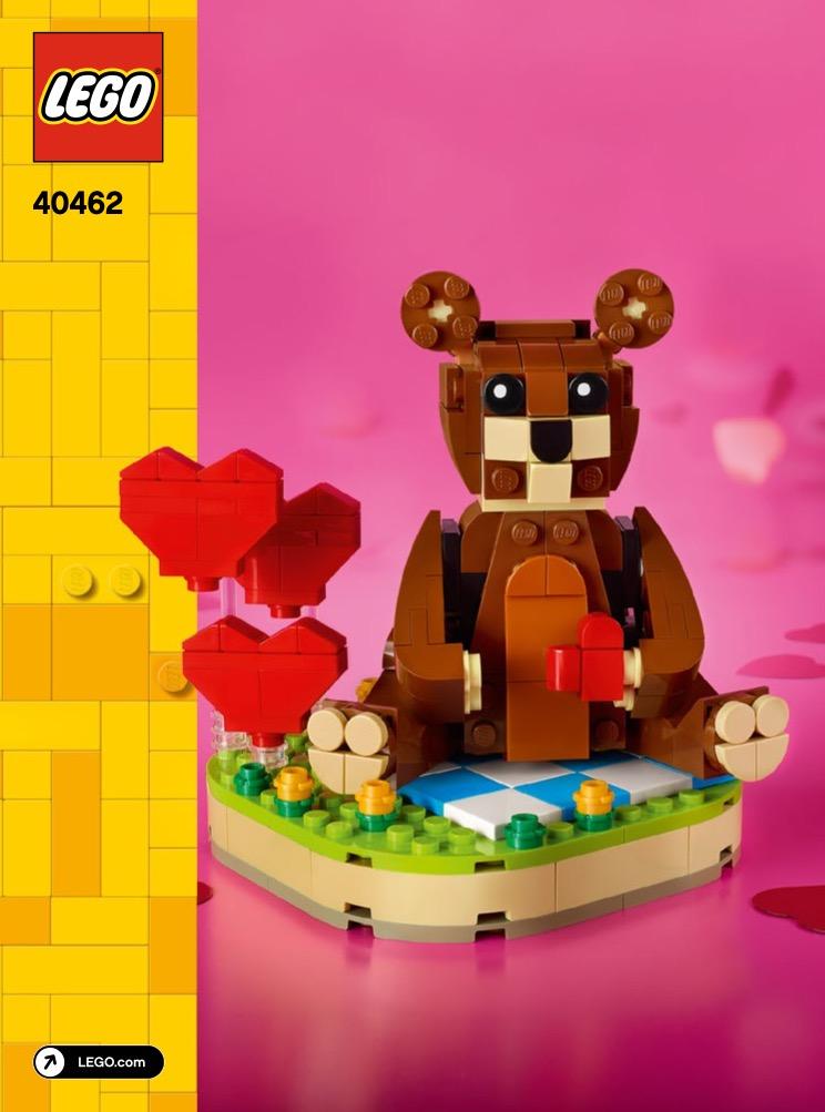 Valentines Brown Bear