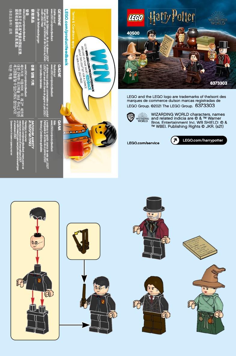 Wizarding World Minifigure Accessory Set