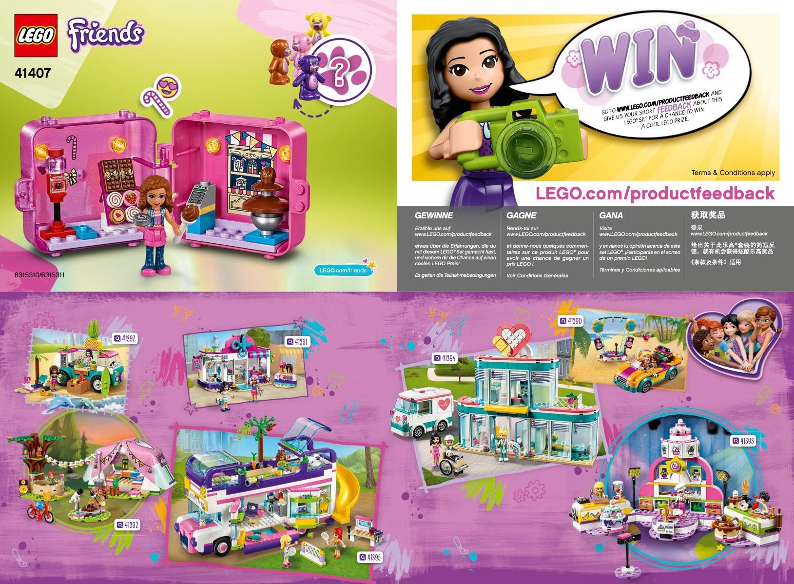 Olivia's Play Cube - Sweet Shop
