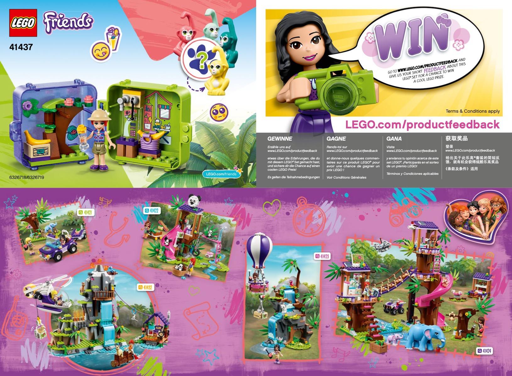 Mia's Jungle Play Cube