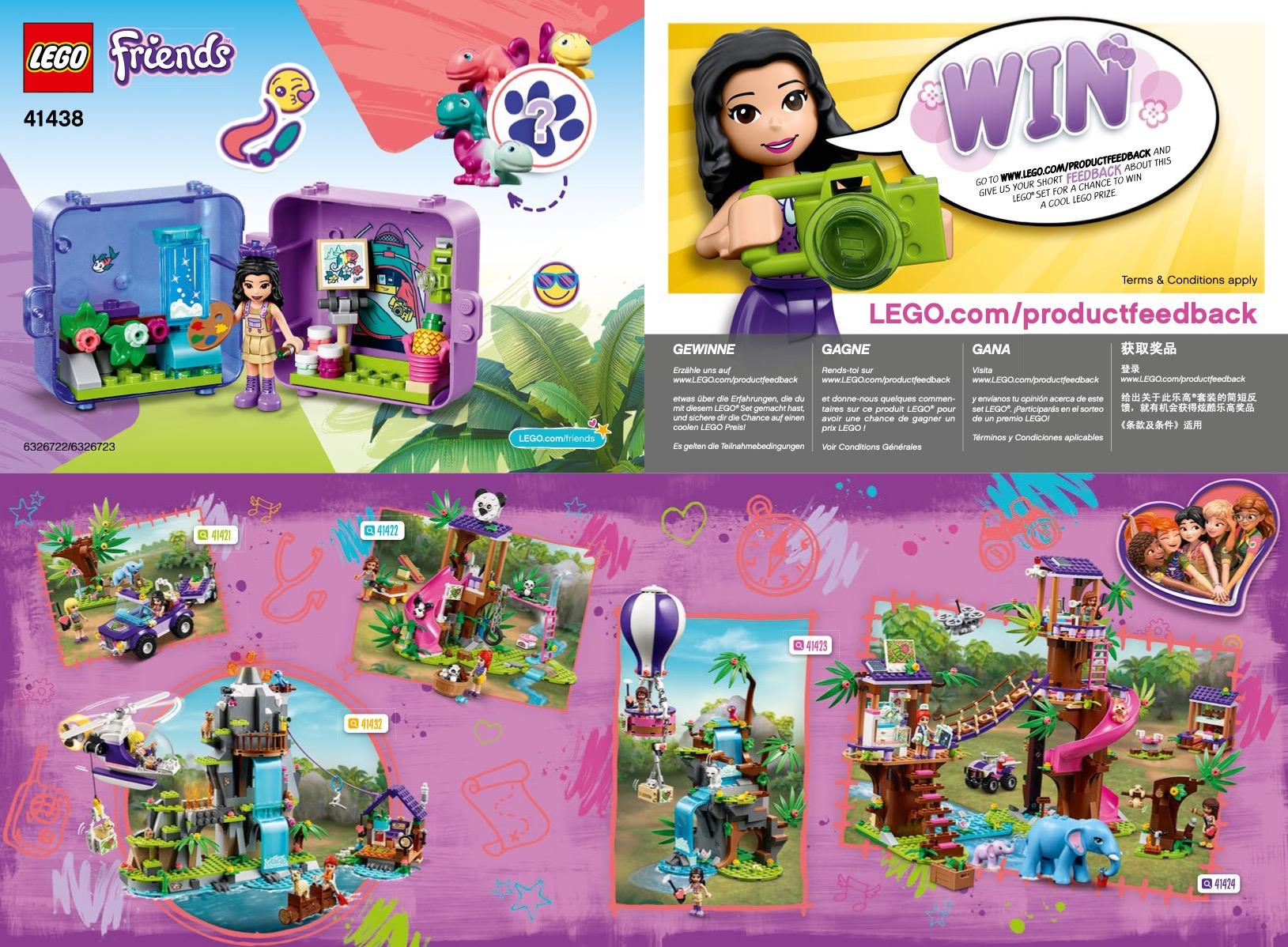 Emma's Jungle Play Cube