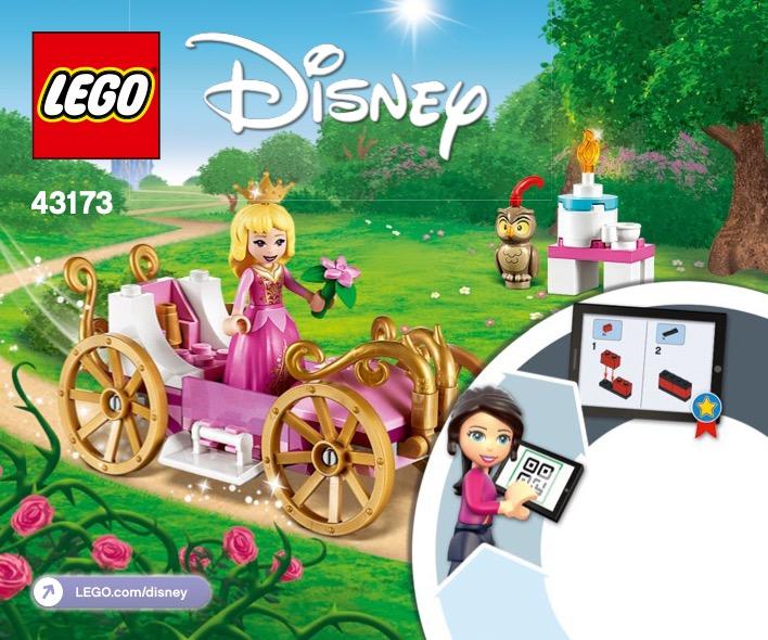 Auroras Royal Carriage