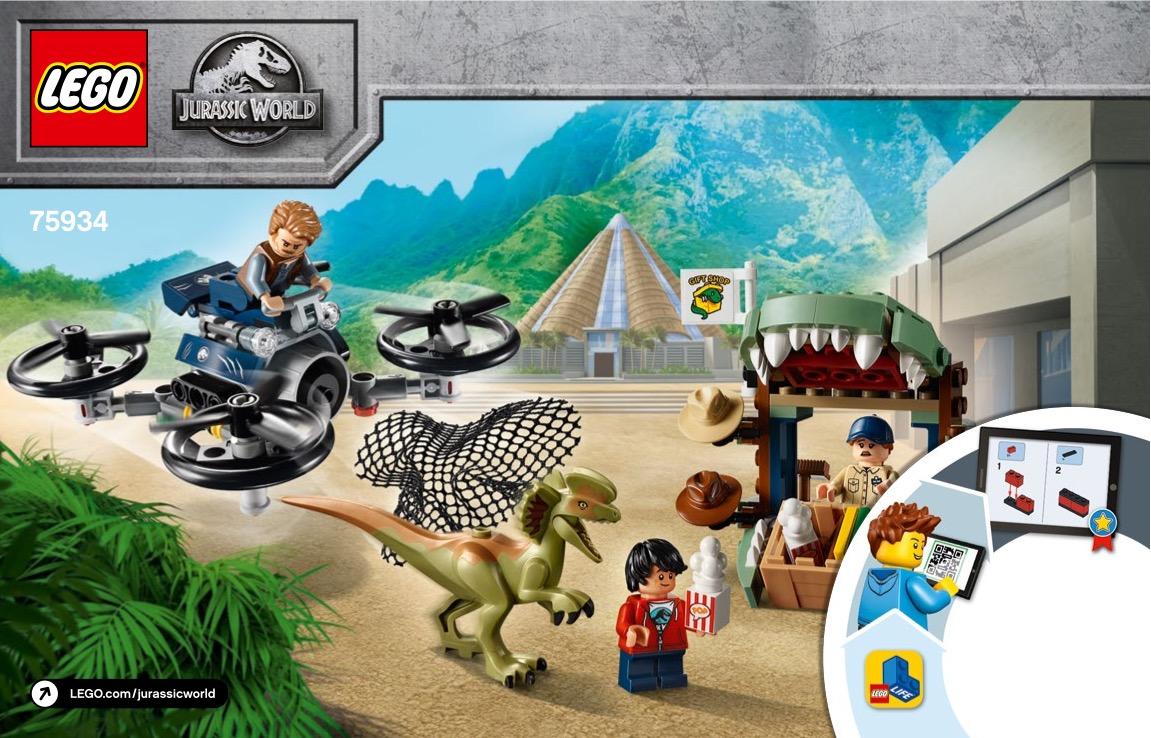 Dilophosaurus On The Loose