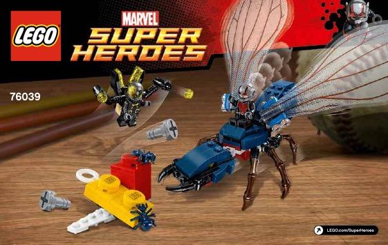 Ant-man Final Battle