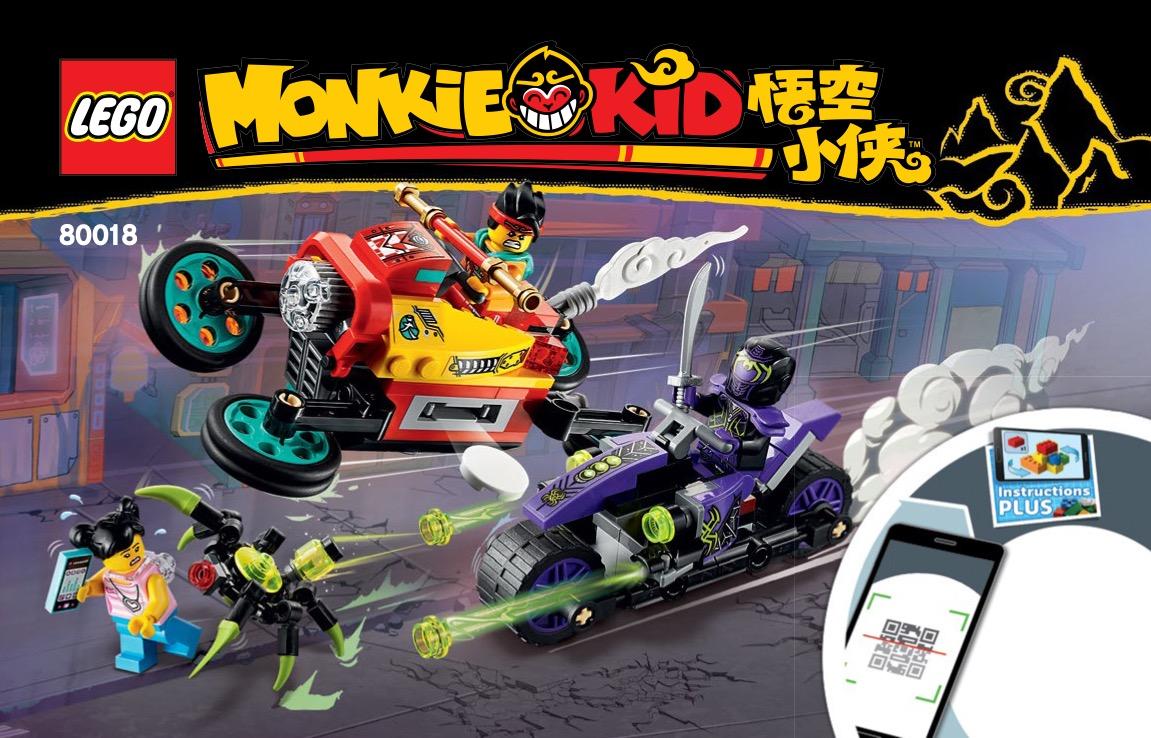 Monkie Kids Cloud Bike